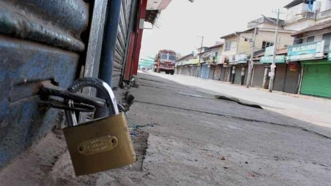 GST: जीएसटी के विरोध में व्यापारियों का भारत बंद का उत्तर भारत में असर