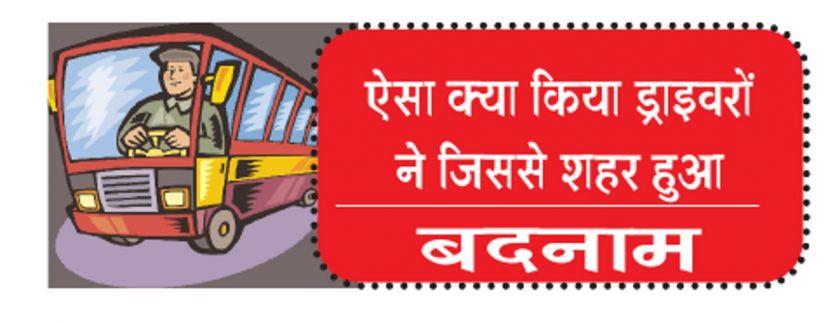 दिल्ली में ट्रैफिक नियमों का करते हैं उल्लंघन