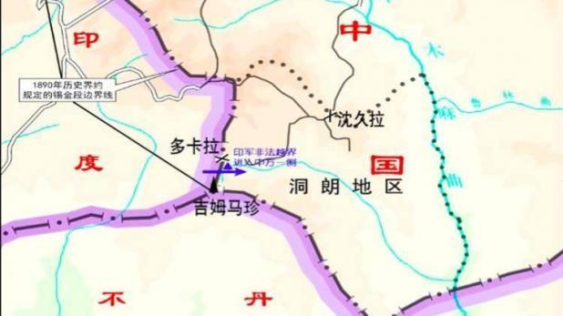 सीमा विवाद पर चीन की नई चाल, जारी किया विवादित नक्शा