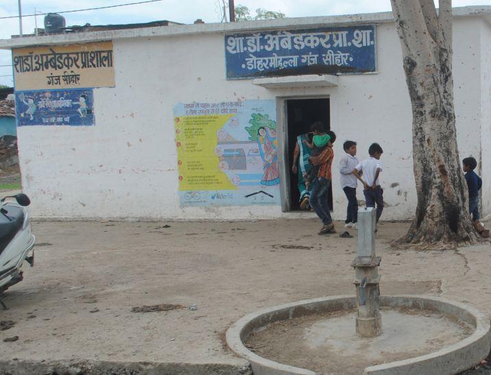 पानी की किल्लत से बेहाल मासूम, इस स्कूल में खरीदकर पानी पीते हैं स्टूडेंट्स