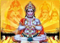 Hanuman Ji Mantra Mp3 Hindi News, Hanuman Ji Mantra Mp3