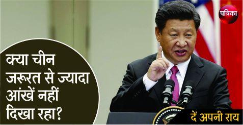 सीमा विवाद पर चीन की धमकी, समझौते का सवाल नहीं, डोका ला से सेना वापस बुलाए भारत