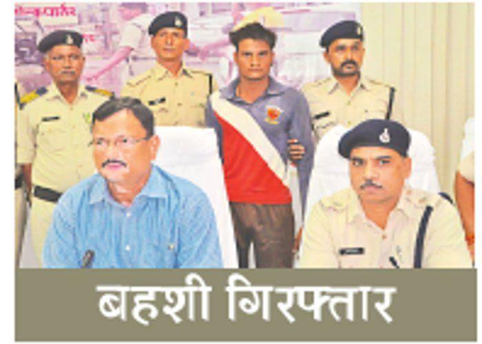 मासूम की हत्या करने वाले आरोपी को पंचायत ने परिवार सहित गांव से निकाला