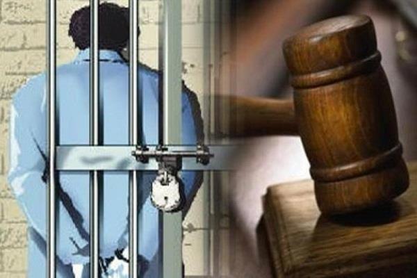 पति के हत्या के आरोप में कोर्ट ने पत्नी और दो प्रेमियों को सुनाई आजीवन कारावास की सजा