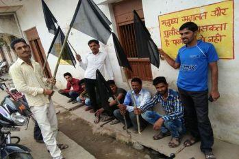 video - अपने ही गढ़ में भाजपा विधायक भीमावद का ऐसे हुआ तिरस्कार