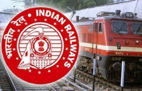 आज से Indian Railway चलाने जा रहा है कई Special Train