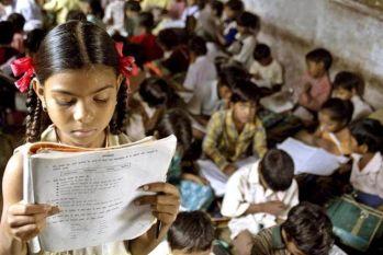 अतिथि शिक्षकों को जुलाई में आ सकता है सरकार का बुलावा