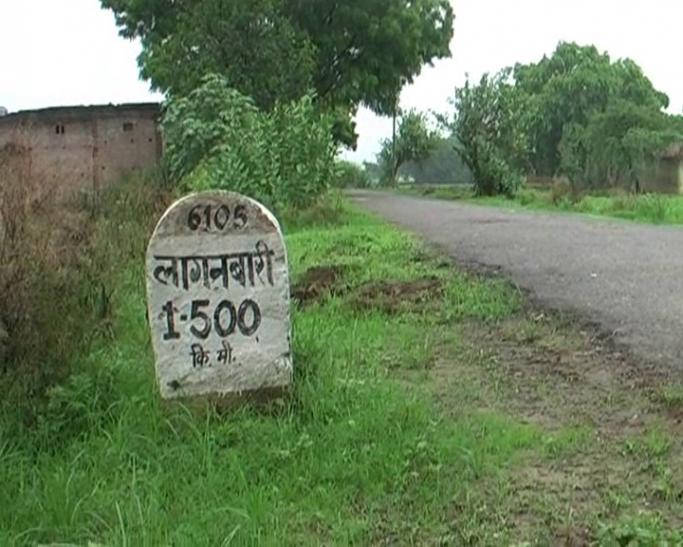 जया बच्चन ने कालीन नगरी के लागनबारी गांव को लिया गोद
