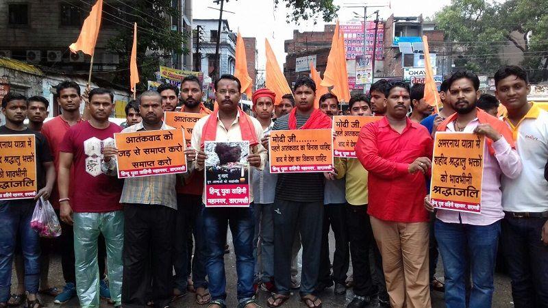 अमरनाथ यात्रियों पर हमले से फूटा Kashi के लोगों का गुस्सा