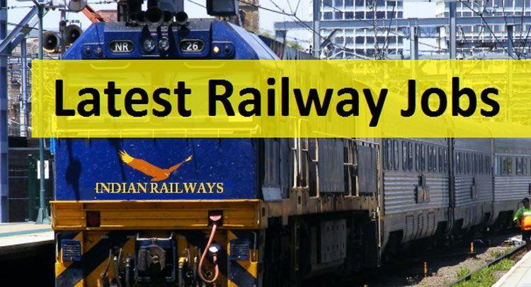 रेलवे में जल्द निकल रही है भर्ती, इन्हें मिलेगा नौकरी का मौका