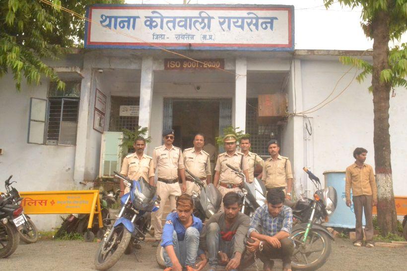 पुलिस के हत्थे चढ़ा बाइक चोर गिरोह