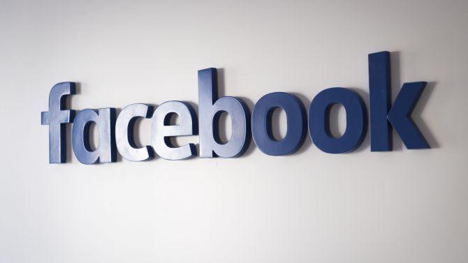 फेसबुक के लिए अमरीका से ज्यादा अहम देश बना भारत