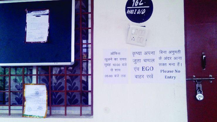 10-10 हजार रुपए लेकर बांटता था बीईओ व डीईओ की नौकरी, पुलिस ने किया गिरफ्तार