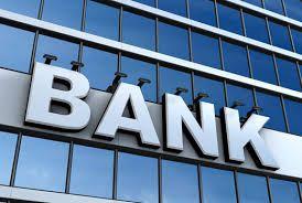 बैंक में न आपका पैसा सेफ न खाता, पढि़ए क्या है वजह