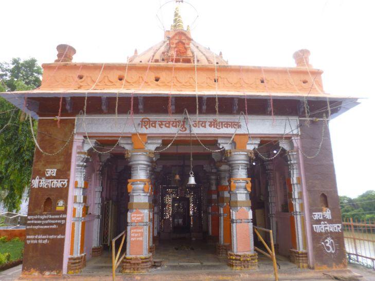 यहां है मां पार्वती का पीहर, भगवान भोलेनाथ आते हैं ससुराल