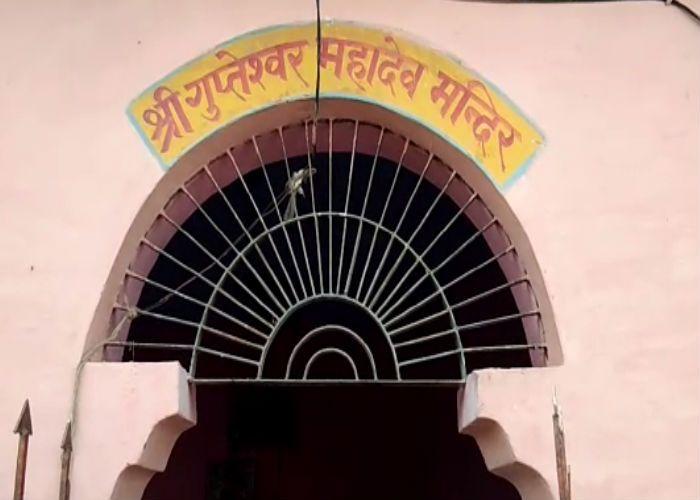 विवाह में बाधा हो तो सावन के16 सोमवार तक करें इस मंदिर में Shiva Aradhana