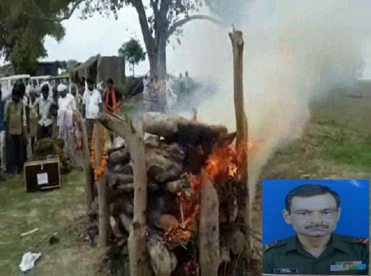 राजकीय सम्मान के साथ हुआ सूबेदार बलबीर सिंह का अंतिम संस्कार