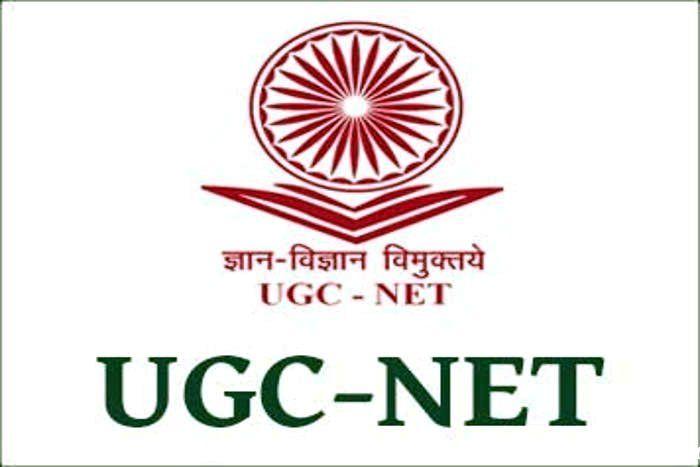 UGC NET ने किया बड़ा बदलाव, अब सिर्फ 6% को ही देगी सर्टिफिकेट, जानें क्या है वजह