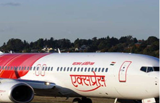 मेंगलूरु में उतरते समय हवाई पट्टी पर फिसला विमान