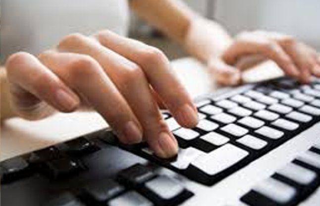गतिधारा परियोजना की परमिट अब ऑनलाइन