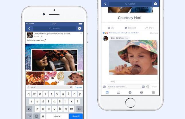 फेसबुक कैमरा में आया नया फीचर, अब बनाएं GIF इमेज