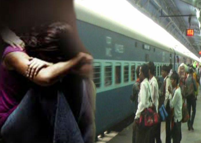 चलती ट्रेन के टॉयलेट में नाबालिग लड़की के साथ रेप