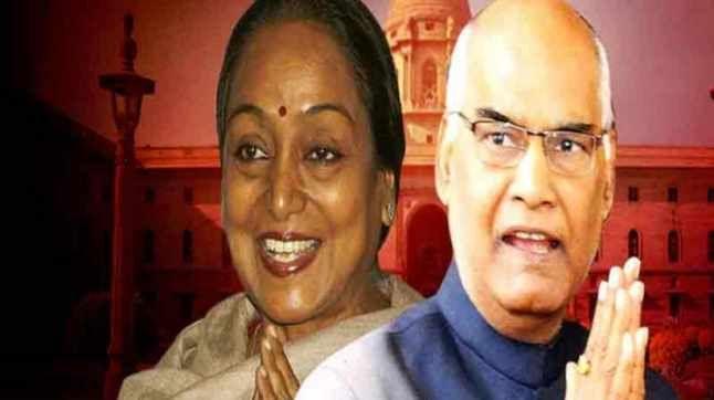 राष्ट्रपति चुनाव: हारी हुई बाजी लड़तीं मीरा, कोविंद के साथ 70% वोट