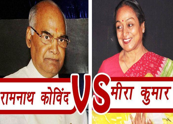 President Election Rashtrapati Chunav 2017 - Ram Nath Kovind का राष्ट्रपति बनना तय !