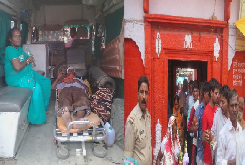 मारकंडेय महादेव में दुर्व्यवस्था का बोल बाला, देवरिया से आए भक्त को एंबुलेंस से भेजना पड़ा अस्पताल
