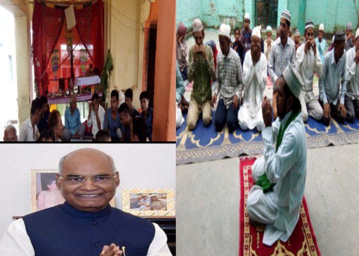 राम नाथ कोविंद की जीत के लिए मंदिरों में पूजा, तो मस्जिदों में उठे दुवाओं के हाथ