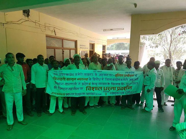 बीजेपी सरकार के खिलाफ सड़क पर उतरे कांग्रेस कार्यकर्ता, कहा- दलितों पर बढ़ा अत्याचार