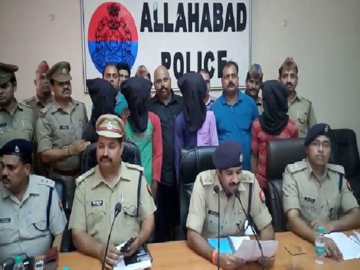 नवाबगंज हत्याकांड:पुलिस को मिली बड़ी सफलता, चार गिरफ्तार