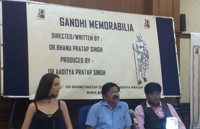 फिल्म 'गांधी मेमोरबैलिया' का पोस्टर हुआ लॉन्च