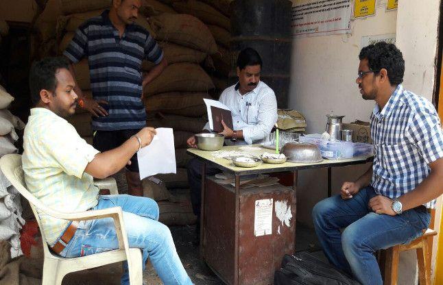 सोसाइटी में प्लास्टिक के चावल का संदेह, हितग्राही की शिकायत पर सैंपलिंग