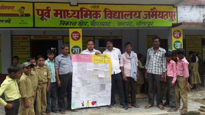 डिजिटल इंडिया के तहत खोले गए बच्चों के अकाउंट, यूपीएस जमैयतपुर में हुआ कार्यक्रम
