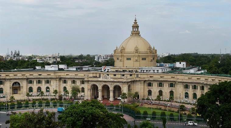 Vidhan Sabha में मिला पाउडर नहीं था PETN विस्फोटक, योगी सरकार ने किया ये दावा