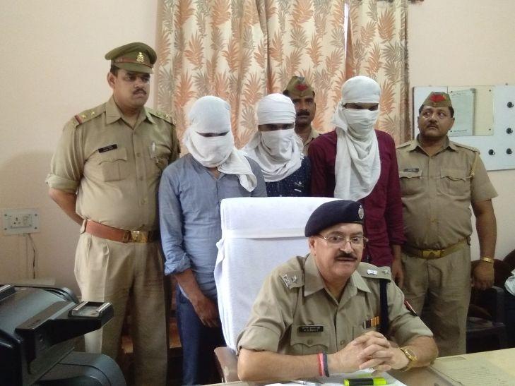 एसी कोच में लूट की वारदात को अंजाम देने वाले तीन शातिर गिरफ्तार
