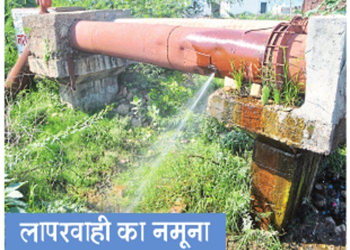 पाइप लाइन में लीकेज, हजारों गैलन पानी बर्बाद