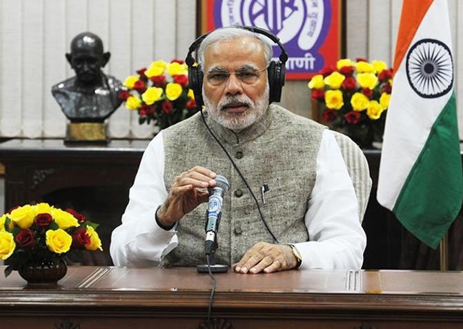 प्रधानमंत्री मोदी की 'मन की बात' से 10 करोड़ की कमाई