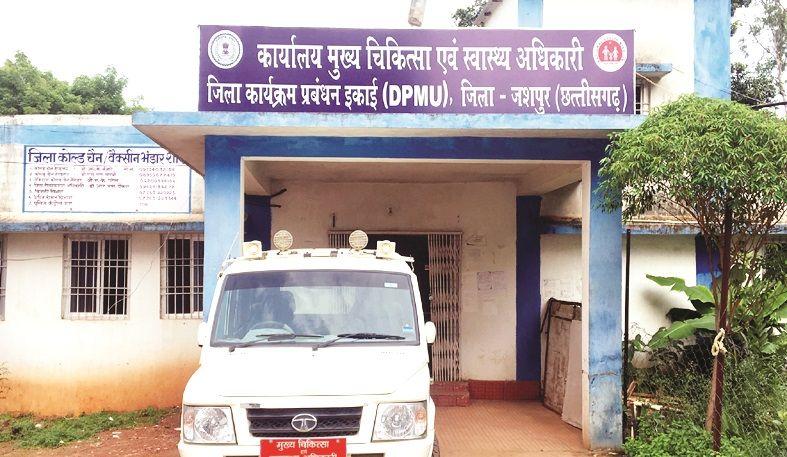 Jashpur News : Due To Rain, The Health Department Has Been Cut From 25 Villages In The District. - बारिश की वजह से जिले के 25 गावों से कट गया है स्वास्थ्य