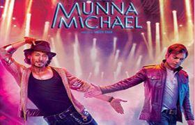 मूवी रिव्यू : डांस और एक्शन बेस्ड फिल्म है 'मुन्ना माइकल'