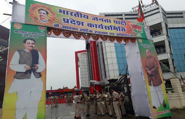 शहर में होगी प्रदेश की सरकार : सीएम रमन सहित पूरे कैबिनेट की मौजूदगी मे होगी समीक्षा