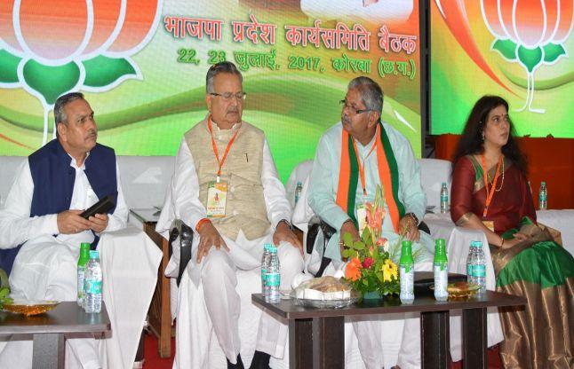 प्रदेश कार्यसमिति की बैठक से 21 सदस्य अनुपस्थित, चुनावी मुद्दों पर मंथन शुरू