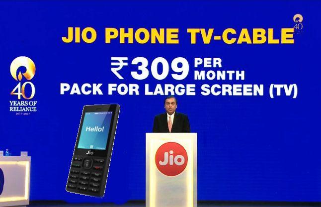 मुकेश अंबानी Jio Phone के जरिए दिलाएंगे TV Cable से भी छुटकारा, बस करें ये काम
