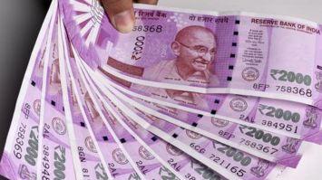 BREAKING - अब 2000 का नोट भी बंद होगा, नए नोट बाजार में आएंगे !