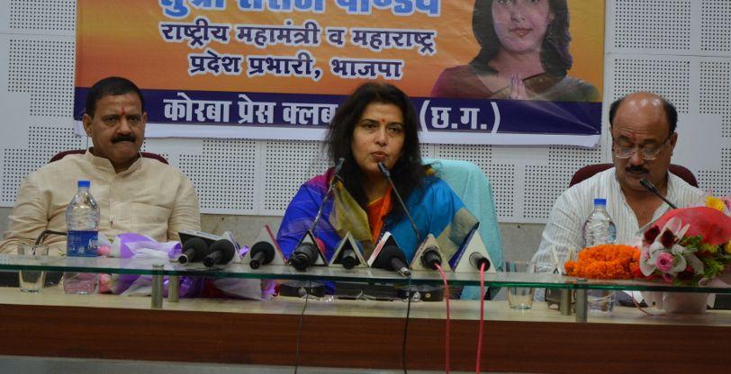 राजनीति है बहुत आकर्षण पर... पढिय़े खबर क्या बोलीं सरोज पांडे