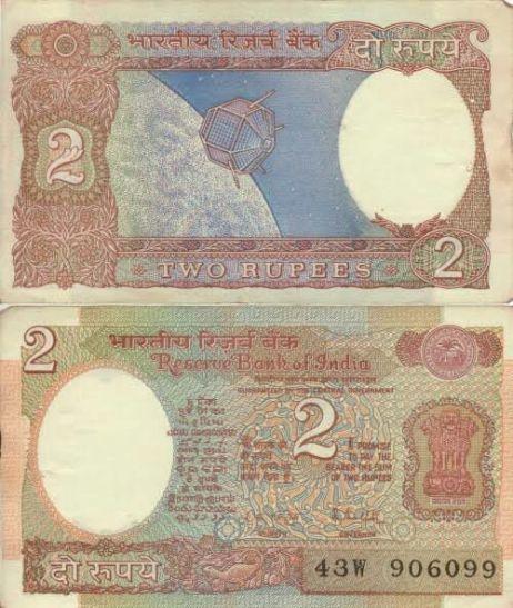 17 साल तक अंतरिक्ष और 21 साल तक 2 रु. के नोट पर छाया रहा प्रो. राव का आर्यभट्ट सैटेलाइट