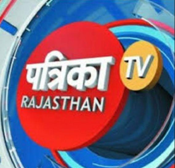 up news live in hindi today live Patrika TV 26 july 2017 - Varanasi
