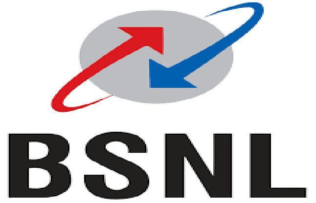डब्बा है डब्बा : बीएसएनएल की लचर व्यवस्था, उपभोक्ताओं का फोन बना डब्बा