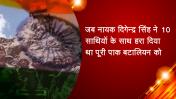 Kargil Vijay Diwas 2017: जब नायक दिगेन्द्र सिंह ने 10 साथियों के साथ हरा दिया था पूरी पाक बटालियन को